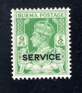 Burma, Scott O17   VF,  MNH, Post Office Fresh, CV $3.50   ....1050190