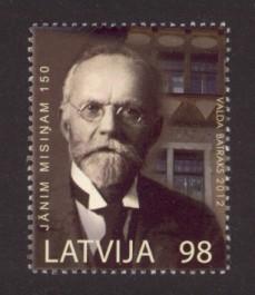 Latvia Sc# 806 MNH Janim Misinam