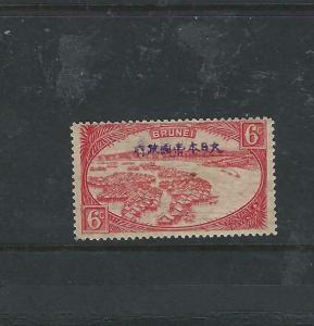 BRUNEI JAPANESE OCCUPATION (P0905B) 6C RED SCARCE SG J8 MNH CEREMEUGA CERT GUM