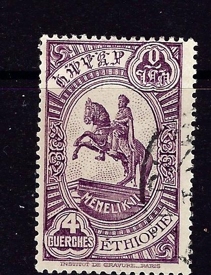 Ethiopia 237 Used 1931 issue