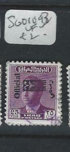 IRAQ (PP2005B) SERVICE   25F    SG O1093      VFU