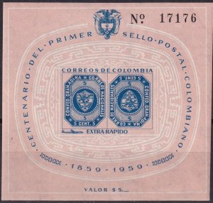 Colombia #C355  F-VF Unused CV $19.00   (V4630)