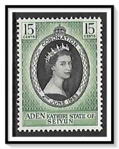 Aden Kathiri #28 Coronation MNH