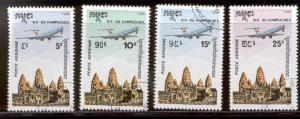 CAMBODIA C59-C62 USED LEFT POST AERIENNE 1986
