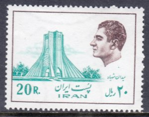 Iran - Scott #1840 - MNH - Fingerprint on gum - SCV $3.50
