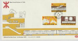 Hong Kong Stamps Cover 1979 Ref: R7622