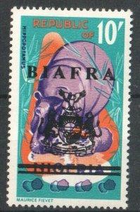 1968  BIAFRA  -  SG:15 -  10/- NIGERIA OVERPRINTED BIAFRA -   UNMOUNTED MINT