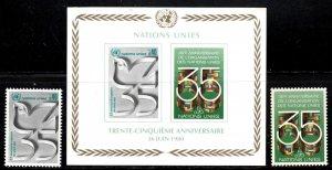 United Nations, Geneva # 93,94 & #95 ~ Cplt Set 2 + Souvenir Sheet ~ Mint, NH