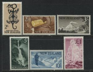 New Zealand early 1960's high values 2/ to £1 mint o.g.