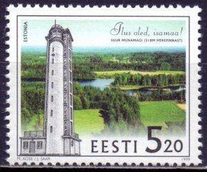 Estonia. 1999. 348. Architecture. MNH.