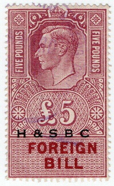 (I.B) George VI Revenue : Foreign Bill £5 (H&SBC pre-cancel)