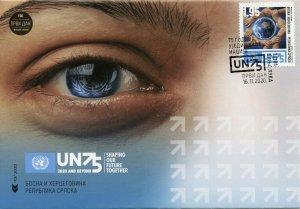 Bosnia & Herzegovina United Nations UN Stamps 2020 FDC 75 Years 1v Set