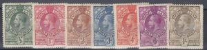 SWAZILAND  1933  S G 11  - 17  VARIOUS VALUES  TO 1/-  MH