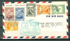 PORTUGUESE GUINEA 1941..3 NICE FIRST FLIGHTS AIR COVER FROM BOLAMA