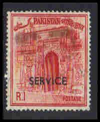 Pakistan Used Very Fine ZA5671