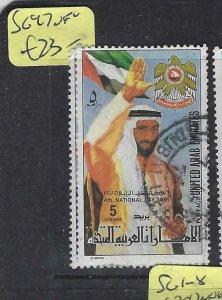 UNITED ARAB EMIRATES  (P1702B)  5D  RULER  SG 47   VFU