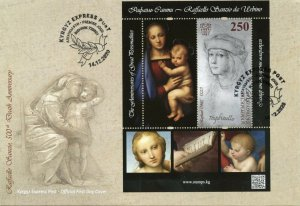 Kyrgyzstan Art Stamps 2020 FDC Raphael 500th Memorial Anniv Paintings 1v M/S