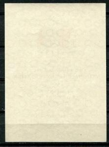 Germany 1956 Mi Block 14 MNH Imperf. Ernst Thelman CV 12 Euro