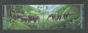 1995 Thailand Scott Catalog Number 1615a Unused Never Hinged