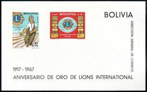 Bolivia C273a S/S, MNH. Lions Intl.50th anniv.Emblem,Prehistoric Sculptures,1967