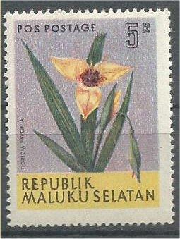 INDONESIA, Maluku Selatan, 1r MNH Flowers Bogus stamps.