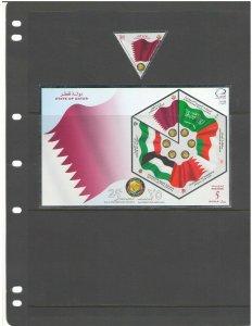QATAR: Sc. 1007-08 / **GCC-25th ANNIVERSARY / Single & SS / MNH.