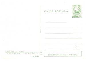 Romania, Government Postal Card