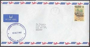 SOLOMON IS 1982 commercial local cover POSTAL AGENCY cancel : ATOIFI.......54373