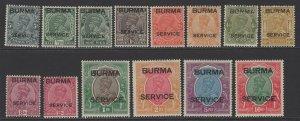 BURMA SGO1/14 1939 OFFICIAL SET MTD MINT