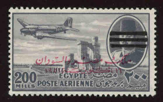 EGYPT Scott C88 MNH** to value 1953 Bar obliterated and overprinted airmail