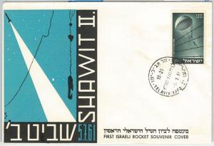 65249 - ISRAEL -  POSTAL HISTORY: FIRST ROCKET FLIGHT COVER -  1961 Gershon 273