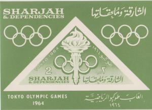 Sharjah  #76z MNH F-VF CV$12.00  (SU1709L)