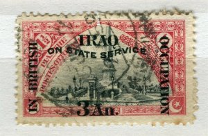 IRAQ; ; 1918 early BRITISH OCCUPATION STATE SERVICE issue used 3a. value