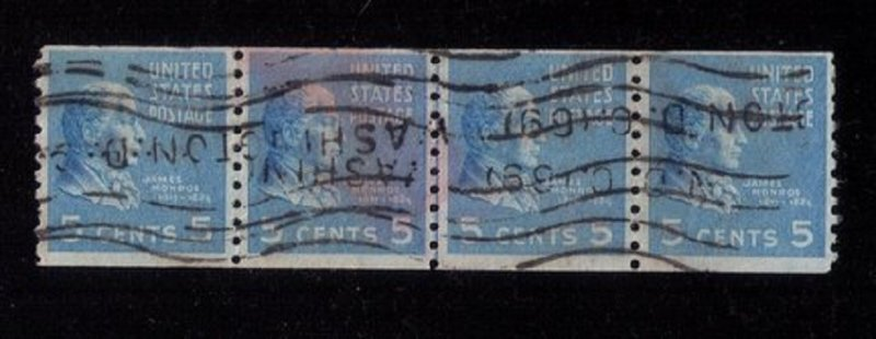 US Sc 854 Used Coil Of Four, Joint Line Center Pair Fine