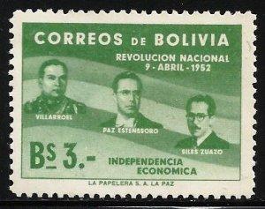 Bolivia 1953 Scott# 381 MH
