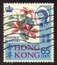 Hong Kong Sc# 245 U Bauhinia Blakeana