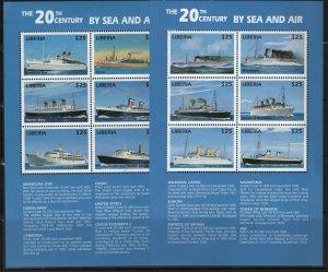 LIBERIA, MNH, SHIPS