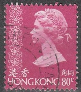 Hong Kong  #322 F-VF Used (V4027)