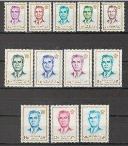 COLLECTION LOT # 5677 IRAN #1615-26 MH 1971 CV+$40