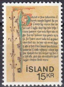 Iceland #418 MNH  (SU8136)
