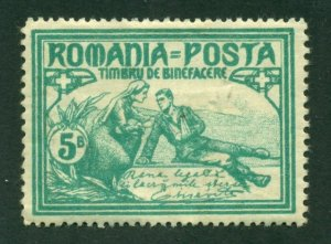 Romania 1906 #B10 MH SCV(2020)=$6.00