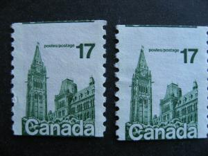 Canada Sc 806 17c parliament coil 2 MNG shifted design, cut error, worth a look!