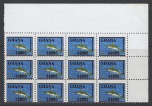 GHANA SG2160a 2005 2000c SWORDFISH TYPE II BLACK PRINTED DOUBLE MNH BLK OF 12
