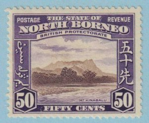 NORTH BORNEO 204  MINT HINGED  OG *  NO FAULTS EXTRA FINE !