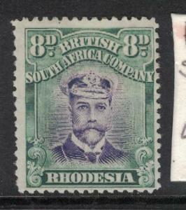 Rhodesia Admiral SG 230 MOG (3dwc)