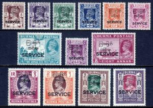 BURMA (MYANMAR) — SCOTT O43-O55 (SG O41-O53)— 1947 OFFICIAL SET — MLH — SCV $190