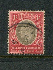 East Africa & Uganda #2 used
