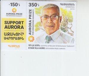 2019 Armenia Aurora Prize Laureate Kyaw Hia Aung Pr  (Scott B6) MNH