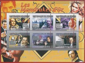 FRENCH GUINEA - ERROR, 2008 MISPERF SHEET: MAGICIANS, Cinema, H.Jackman, Houdini