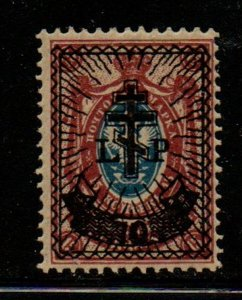 Latvia Sc 2N27 1919 70k overprint  on 15k Russian Occupation stamp  mint